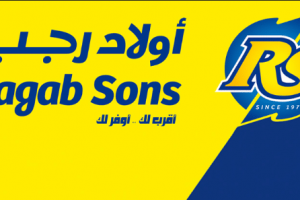 اجدد عروض أولاد رجب بمناسبة عيد الأضحى في الإسكندرية حتى 31 أغسطس