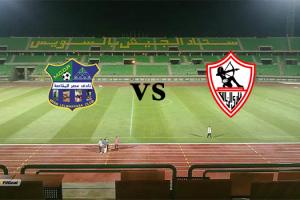 موعد مباراة الزمالك ومصر المقاصة اليوم الخميس 16-8-2018 والقنوات الناقلة للقاء