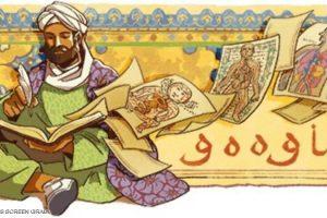 ابن سينا Ibn Sina جوجل يحتفل بأمير الأطباء .. تعرف علي ابن سينا روائعه والسبب في تكفيره ؟