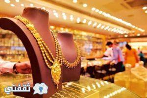 سعر الذهب اليوم يستمر في التراجع