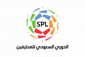 مواعيد مباريات الدوري السعودي للمحترفين والقنوات الناقلة له