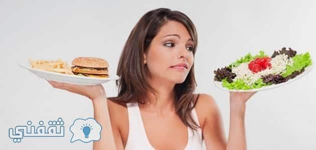 العلاقة بين الحالة النفسية والشهية للطعام .. معلومات هامة
