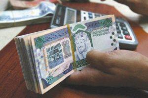جدول صرف الرواتب بالميلادي والهجري وموعد نزول رواتب الموظفين بالسعودية لشهر سبتمبر