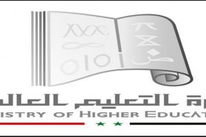 معرفة نتائج المفاضلة العامة للفرع المهني والأدبي والعلمي من خلال وزارة التعليم العالي السورية