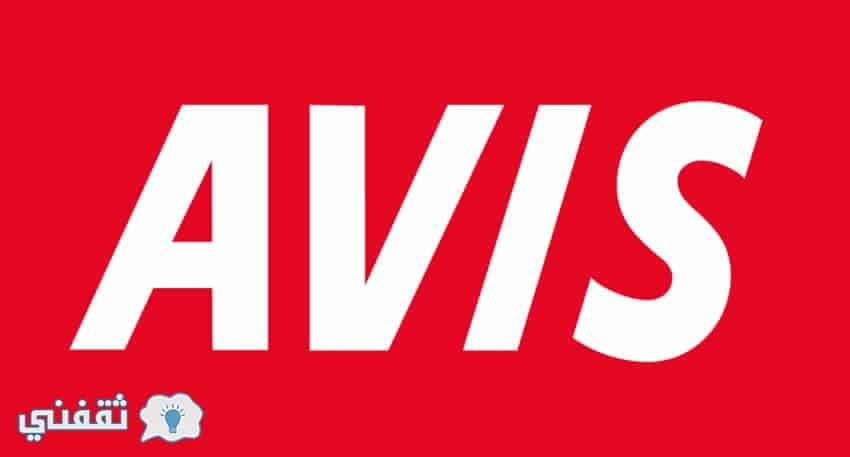 وظائف شركة آيفس السعودية للرجال في 4 مدن بالمملكة