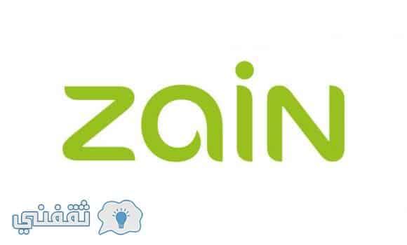 وظائف شركة زين السعودية في عدة تخصصات للرجال بالرياض