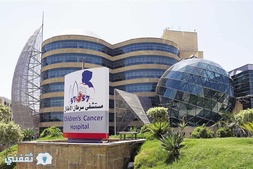 القبض علي فتاتين بالاسكندرية متهمين بجمع تبرعات وهمية