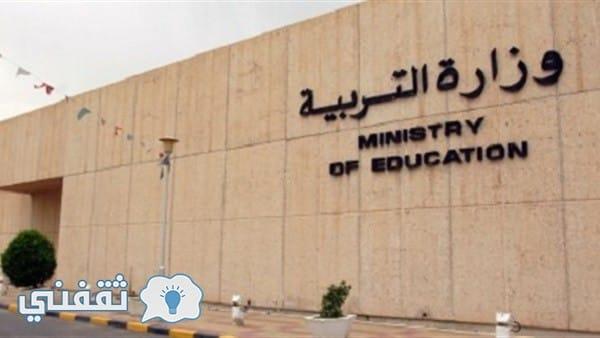 إيقاف الدراسة بالكويت