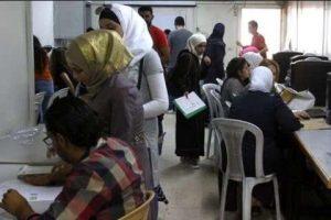 وزارة التعليم العالي السورية موقع القبول الجامعي – www.mof.sy