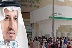وزارة العمل السعودي بالأسماء جدول نهائي بالمهن التي سيتم ترحيل الوافدين العاملين بها خلال أيام