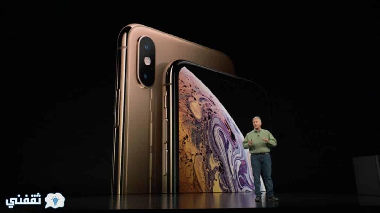 أسعار ومواصفات iphone xs وأيفون اكس اس ماكس إقبال كبير على هواتف أبل