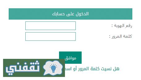 استعلام عن قرض بنك التسليف السعودي