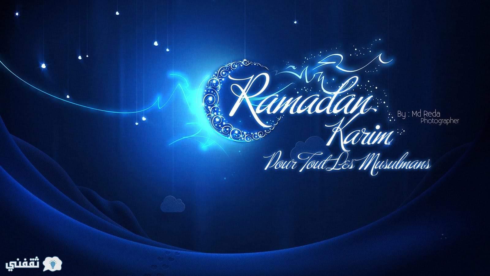 أجمل خلفات وكفرات إسلامية _ شهر رمضان الكريم _ 2019