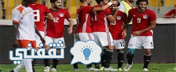 موعد مُباراة مصر ضد تونس