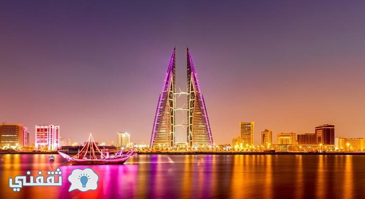 احتفالات البحرين