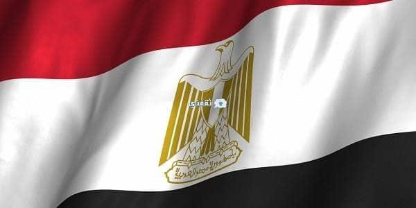 الإجازات والعطلات الرسمية فى مصر 2019