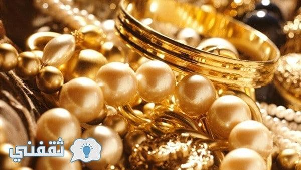 الذهب بالسعودية اليوم