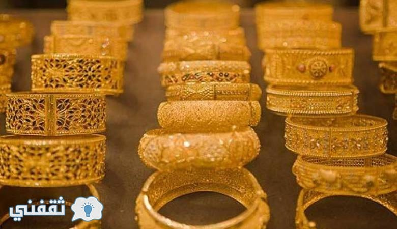 الذهب اليوم بالسعودية
