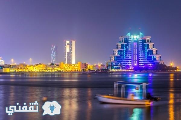 شعار جوجل احتفاالًا بالبحرين