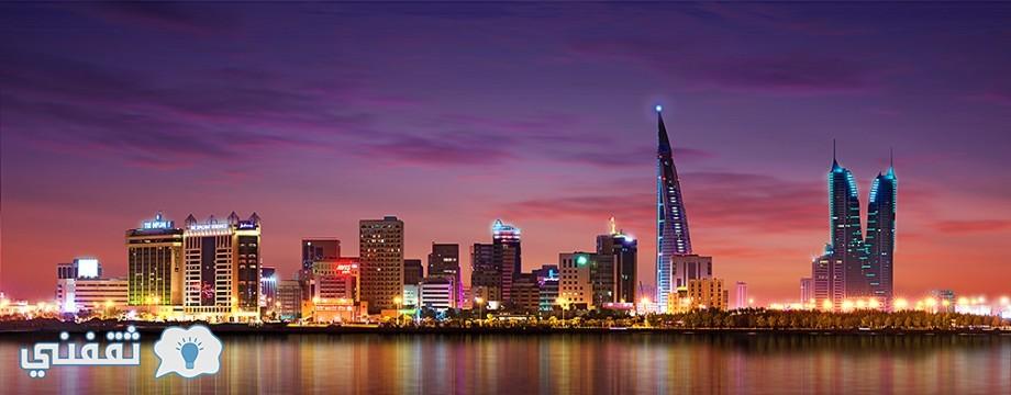 معنى شعار جوجل وعلاقتها بمملكة البحرين