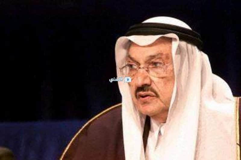 وداعًا طلال بن عبد العزيز