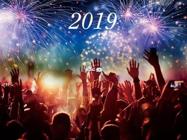 أجمل خلفيات تهنئة رأس السنة 2019