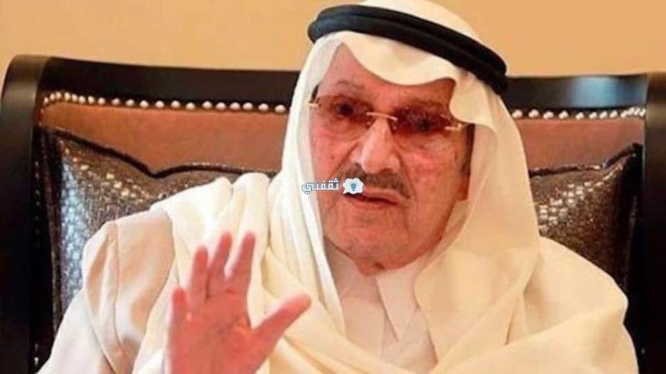وفاة الأمير طلال بن عبد العزيز آل سعودي