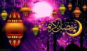 صور شهر رمضان الكريم 2019