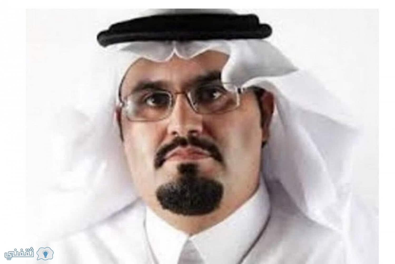 المتحدث الإعلامي لتعليم المنطقة الشرقية سعيد الباحص