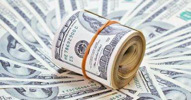 سعر الدولار اليوم في تداول البنوك المصرية اليوم Dollar Rate Today
