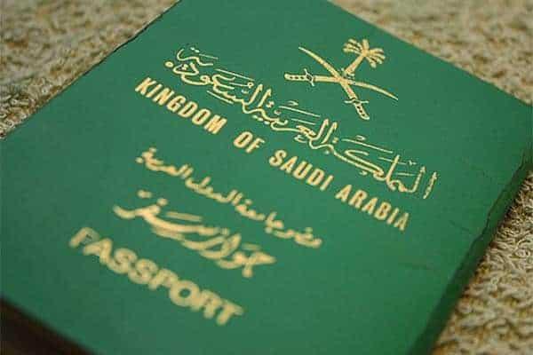تأشيرة الخروج والعودة المفردة والمتعددة