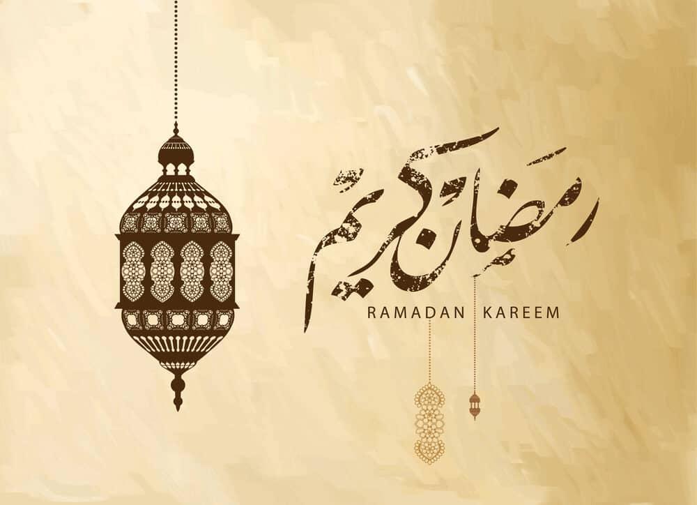 خلفيات تهنئة رمضان