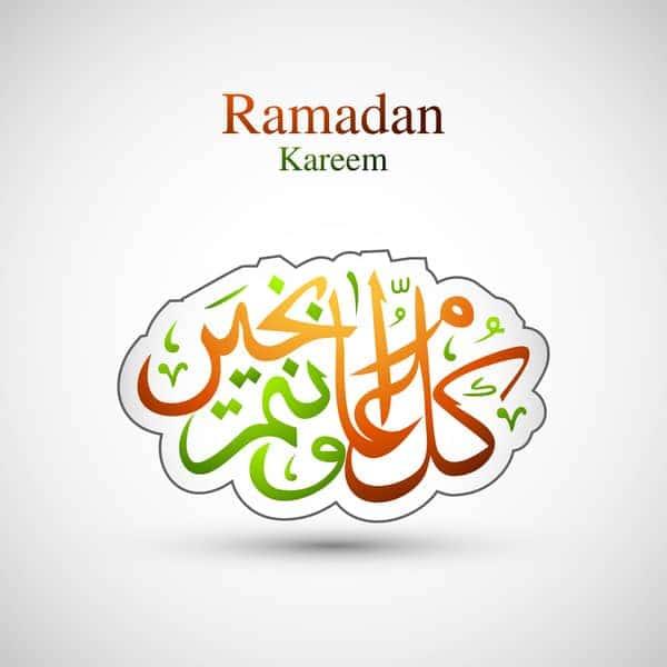 صور رمزية رمضانية