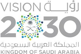 هيئة الجمارك السعودية