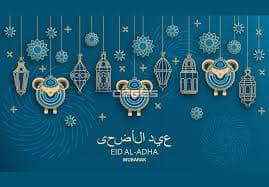 أجمل صور وأغلفة عيد الأضحي المبارك في مصر والسعودية والدول العربية الأخري