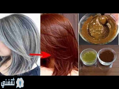 التقويم سناك طباشير صبغ الشعر بالكاكاو بدون حناء Merahmaron Com