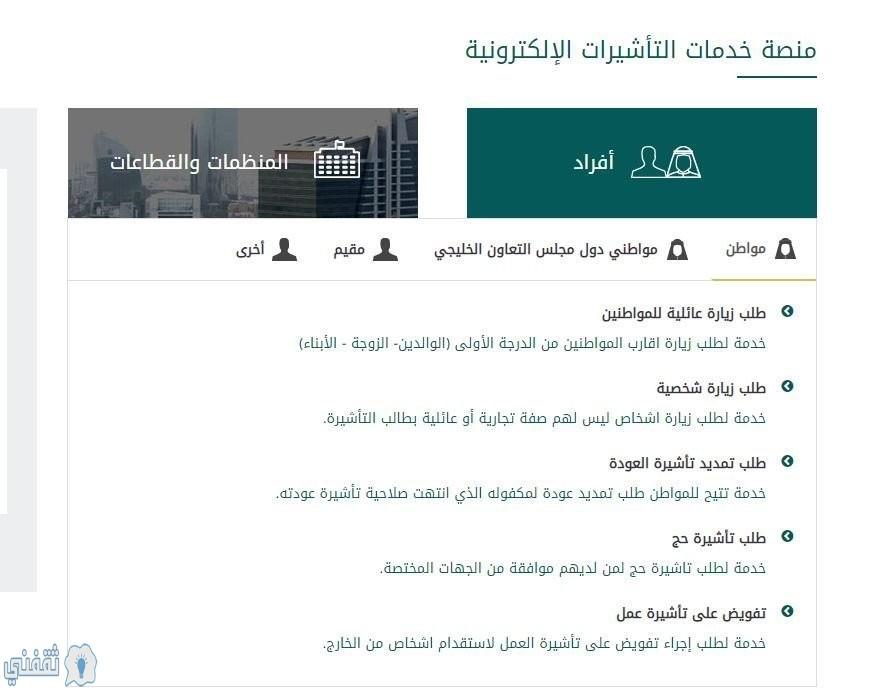 الناي مستحلب ماعدا وزارة الداخلية طلب زيارة Comertinsaat Com