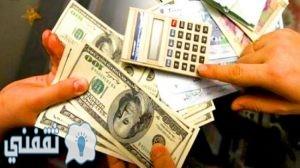 قرض بنك الرياض