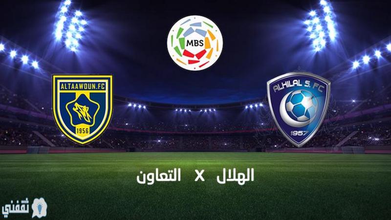 مباريات الجولة 27 الدوري السعودي