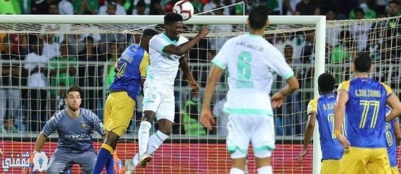 مباراة الأهلي والنصر في الدوري السعودي