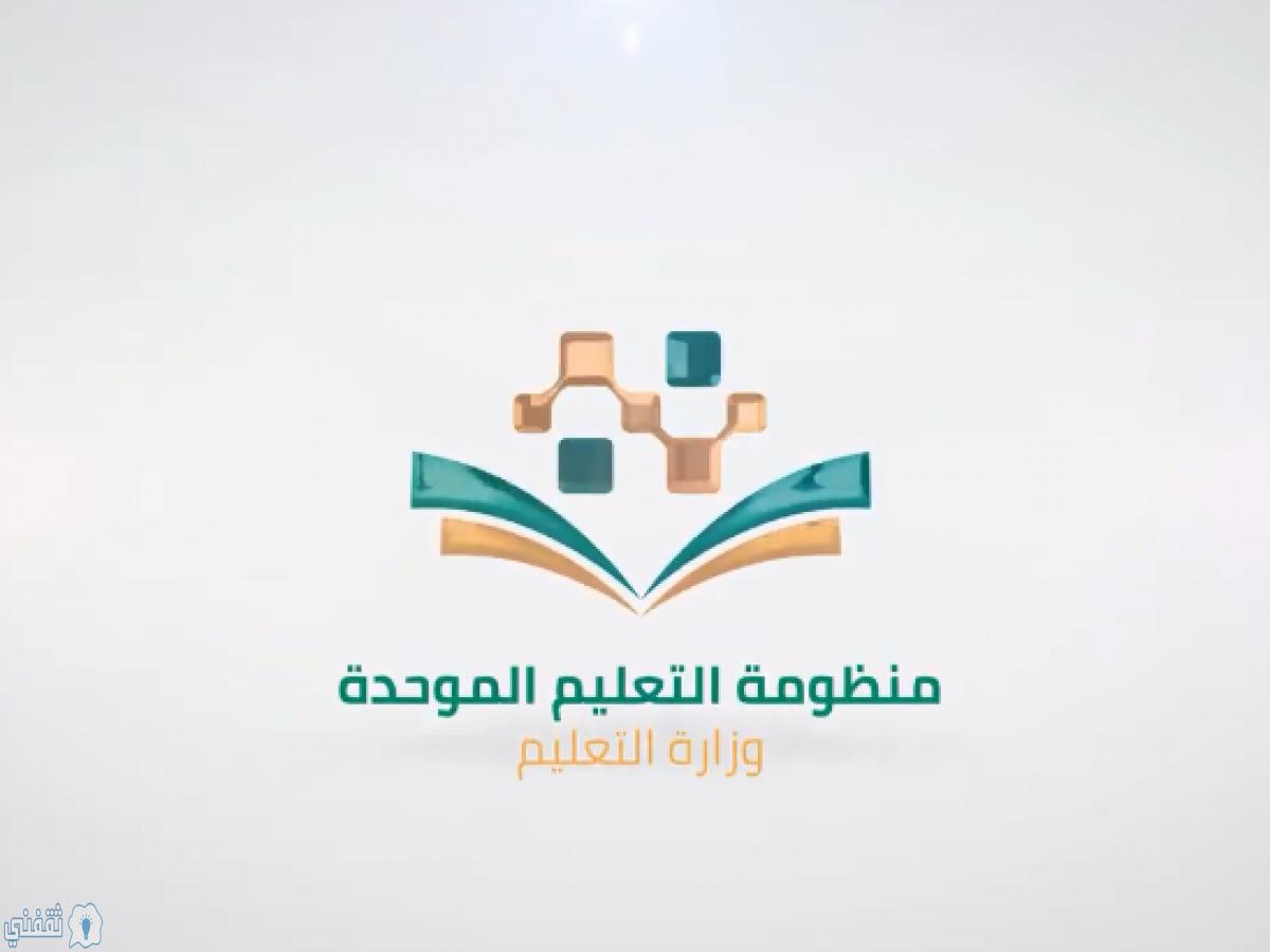 تردد قناة عين عرب سات