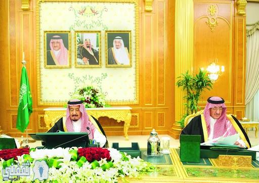 أمر ملكي بتحمل التأمينات الاجتماعية السعودية 60% من رواتب موظفي القطاع الخاص - ثقفني