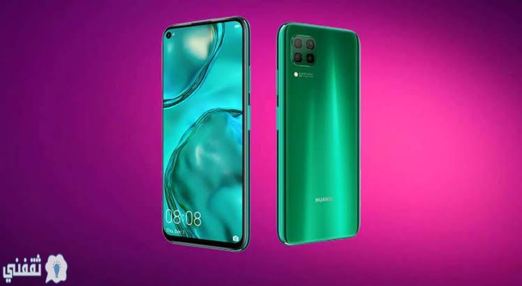 Huawei nova 7 i