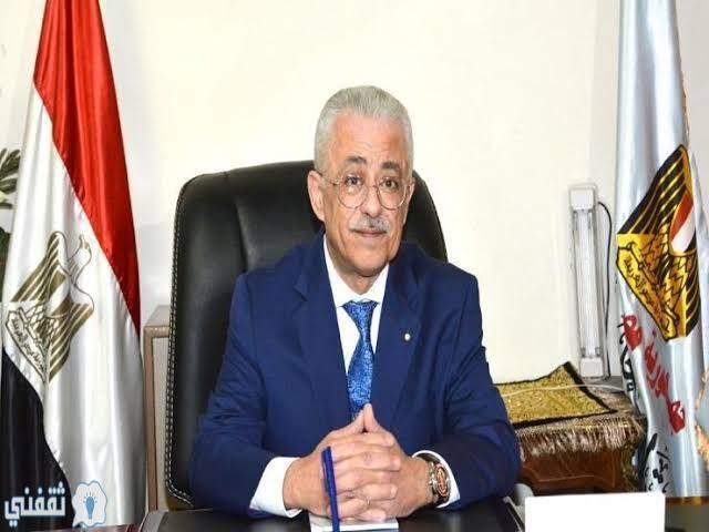 أعلن وزير التربية والتعليم عن موعد امتحانات الثانوية العامة الجديد
