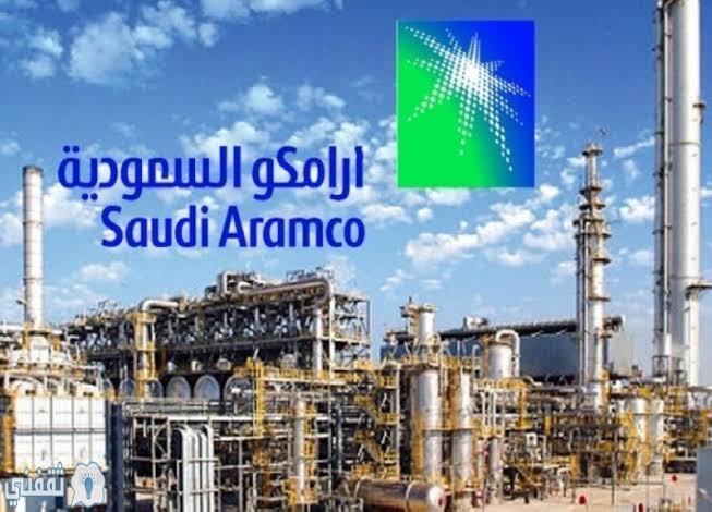 عاجل   شركة أرامكو السعودية أعلنت اليوم تخفيض أسعار ...
