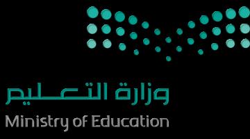 تسجيل طلاب الصف الأول الابتدائي للعام الدراسي الجديد 1441-1442