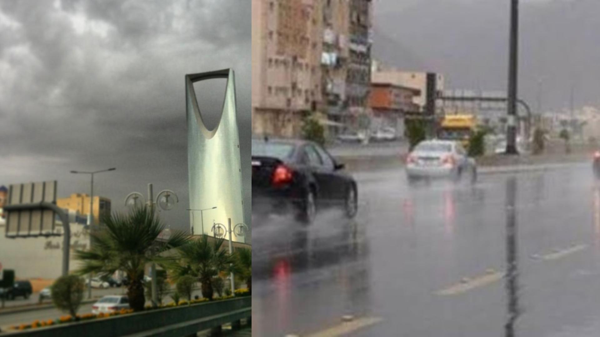 حالة الطقس غد ا السبت في السعودية وأماكن هطول الأمطار المتوقعة ثقفني