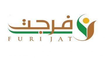 خدمة فرجت تسدد 63 مليون ريال سعودي وترحب بدعم عملاء البنك السعودي للاستثمار