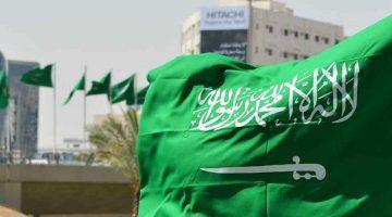 شروط التجوال أيام عيد الفطر خلال وقت الحظر في السعودية