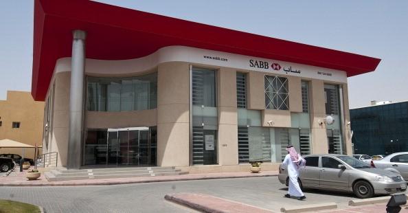 مميزات قروض المتقاعدين من بنك ساب السعودي